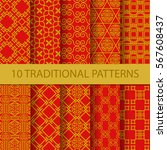 10 different traditional... | Shutterstock .eps vector #567608437