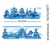 blue vector in russian... | Shutterstock .eps vector #567615877