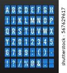 airport mechanical flip board... | Shutterstock .eps vector #567629617