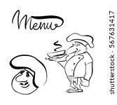 successful cook. restaurant...   Shutterstock .eps vector #567631417