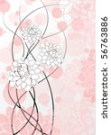 romantic pink flower background | Shutterstock . vector #56763886