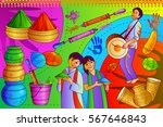 vector illustration of india... | Shutterstock .eps vector #567646843