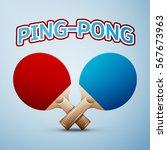 ping pong rackets   Shutterstock .eps vector #567673963