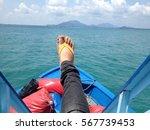 hipster leg raise against the... | Shutterstock . vector #567739453