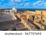 medieval fortress bordj el... | Shutterstock . vector #567757693