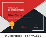 """certificate of appreciation""... 