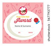 little chef award. cooking...   Shutterstock .eps vector #567793777