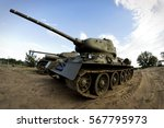 two russian retro tanks from... | Shutterstock . vector #567795973