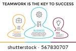vector circle arrows... | Shutterstock .eps vector #567830707