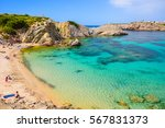 view of beautiful bay and... | Shutterstock . vector #567831373