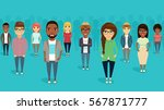 A large group of people. Young people are standing next to each other. Community variety of people. African American and European. | Shutterstock vector #567871777