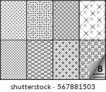 vector set of eight monochrome... | Shutterstock .eps vector #567881503