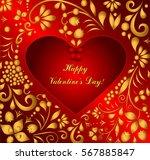 khokhloma vector pattern in...   Shutterstock .eps vector #567885847