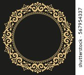 decorative line art frame for... | Shutterstock .eps vector #567954337