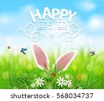Stock vector vector background for easter template rabbit ears sticking out of the grass 568034737