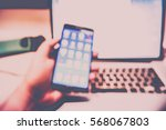 picture blurred  for background ... | Shutterstock . vector #568067803