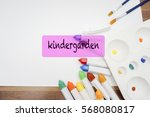 watercolor and kid drawing on... | Shutterstock . vector #568080817