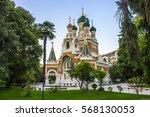 The St Nicholas Russian...