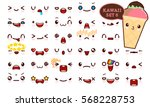 set of cute kawaii emoticon... | Shutterstock .eps vector #568228753