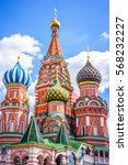 st basil's cathedral on red... | Shutterstock . vector #568232227