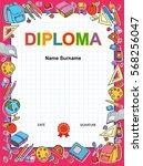 kids diploma blue certificate... | Shutterstock . vector #568256047