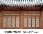 Korean Traditional Roofing Til...