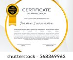 qualification certificate of... | Shutterstock .eps vector #568369963