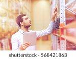 wholesale  logistic  business ...   Shutterstock . vector #568421863