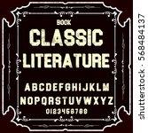 vintage font handcrafted vector ... | Shutterstock .eps vector #568484137