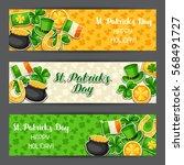 saint patricks day banners.... | Shutterstock .eps vector #568491727