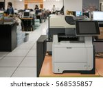 Multifunction Printer In Office