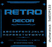 retro decor  font hand drawn... | Shutterstock .eps vector #568539133