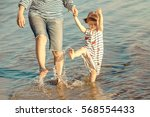 mother and little daughter...   Shutterstock . vector #568554433
