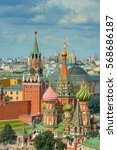 view on moscow red square ... | Shutterstock . vector #568686187