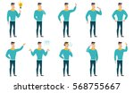 caucasian businessman pointing... | Shutterstock .eps vector #568755667