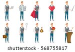 businesman wearing a red... | Shutterstock .eps vector #568755817