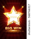 big win retro shining star... | Shutterstock .eps vector #568766317