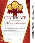 certificate with gold medal... | Shutterstock .eps vector #568862797