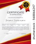 qualification certificate of...   Shutterstock .eps vector #568866247