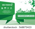 ecology connection  concept... | Shutterstock .eps vector #568873423