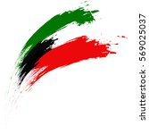 happy kuwait national day ... | Shutterstock .eps vector #569025037