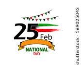 happy kuwait national day ... | Shutterstock .eps vector #569025043