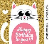 cute creative cards templates... | Shutterstock .eps vector #569065243