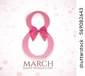 8 march greeting card template... | Shutterstock .eps vector #569082643