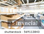 warehouse or storehouse with... | Shutterstock . vector #569113843