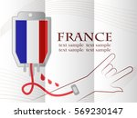 blood donation design made from ... | Shutterstock .eps vector #569230147