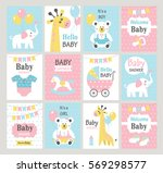 set of baby shower cards.... | Shutterstock .eps vector #569298577