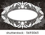 designed frame | Shutterstock .eps vector #5693065