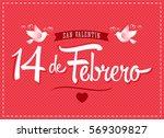 14 de febrero dia de san... | Shutterstock .eps vector #569309827