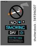 no smoking day in march  flat... | Shutterstock .eps vector #569346307